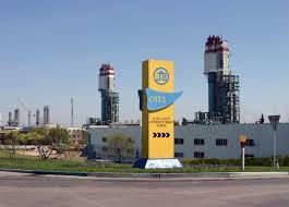 В ФГИ рассказали, кто претендует на покупку Одесского припортового завода