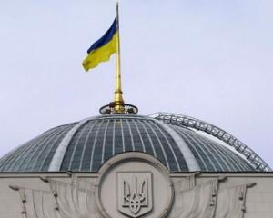 Политика Рада разбежалась до 14 марта