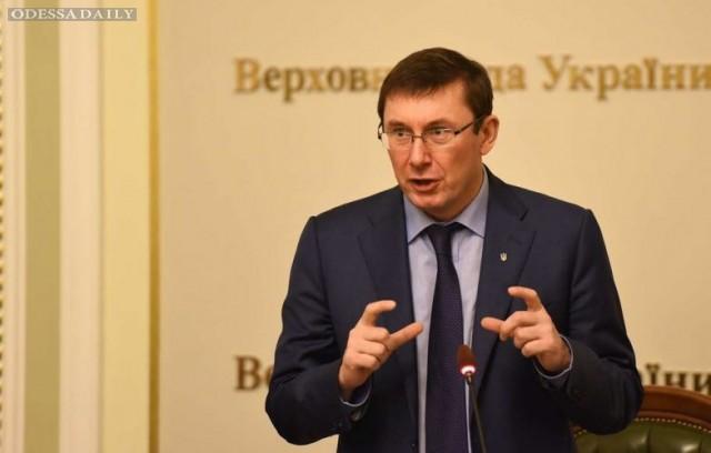 Юрий Луценко зарабатывает гораздо меньше своего заместителя