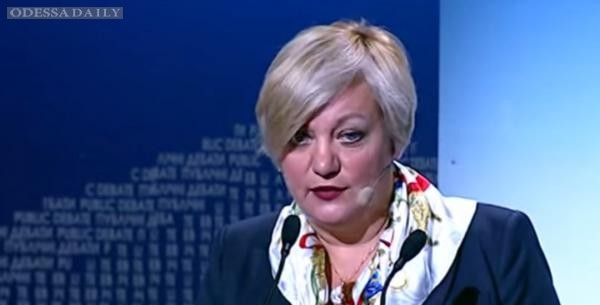Суд обязал прокуратуру открыть дело против Гонтаревой - СМИ