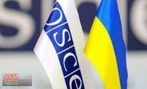 ОБСЕ призывает власть обеспечить компенсацию ромским семьям после погромов в Лощиновке