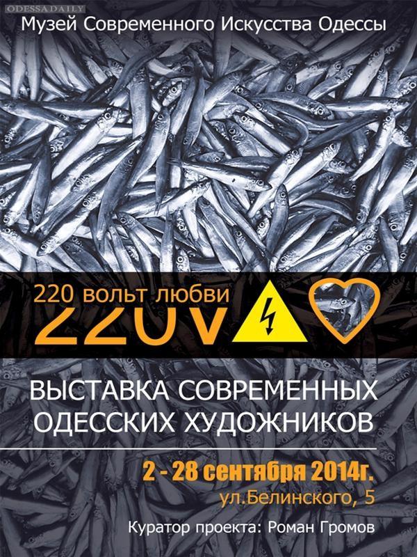 220 украденных поцелуев