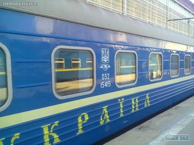 Укрзализныця уже назначила дополнительные поезда из Одессы на майские праздники