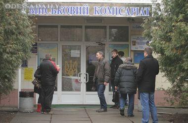 Все, что нужно знать о мобилизации в Украине: кого призовут, что грозит уклонистам и какие новшества