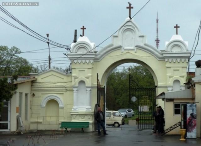 Одесса: на Проводы городской транспорт направят к кладбищам