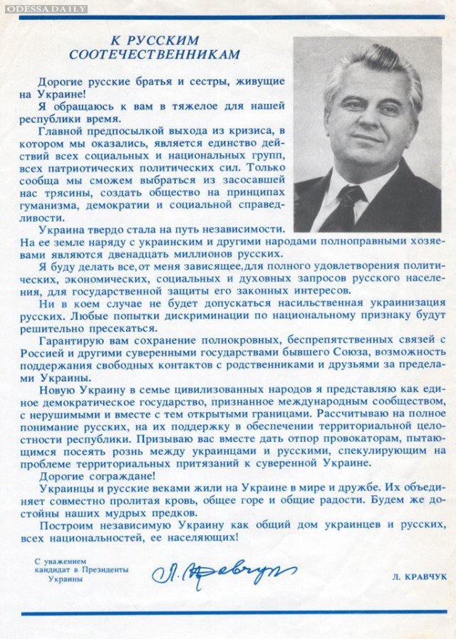 Михаил Голубев: АТАКА НА ИДЕНТИЧНОСТЬ