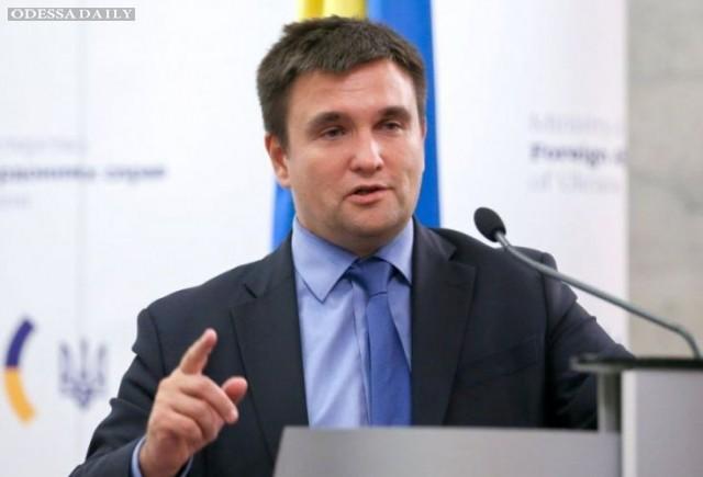 Украина предлагает Евросоюзу новый формат ассоциации