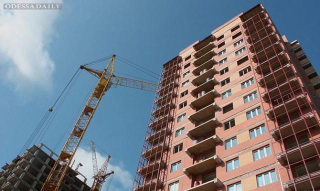 Где в Украине самое дешевое жилье