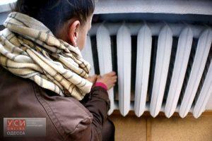 В центре Одессы люди продолжают мерзнуть: в мэрии утвержают, что ремонт теплотрассы закончили