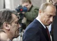 Путин и Майдан. Часть первая – Оранжевая революция