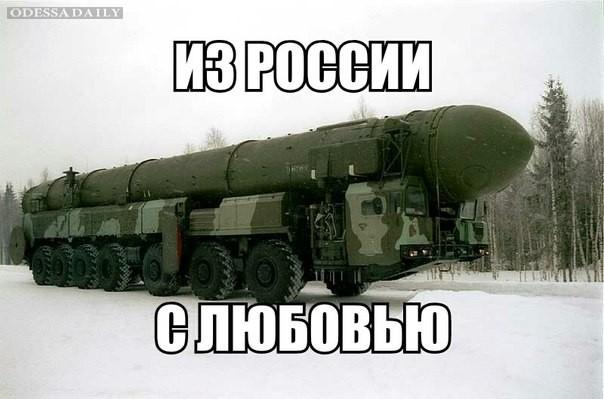 Особое мнение. Веллер об Украине