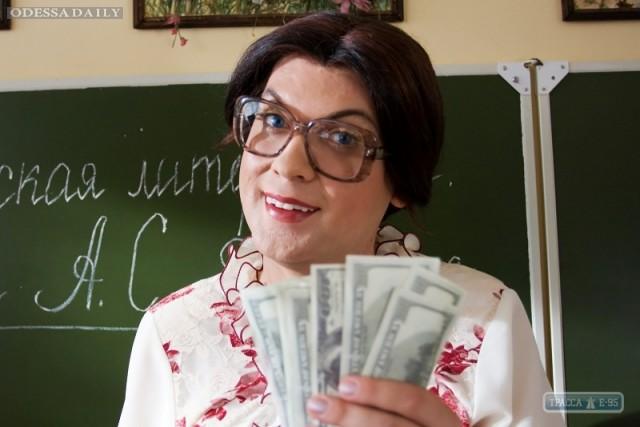 Директора одесских школ будут обязаны подавать е-декларации
