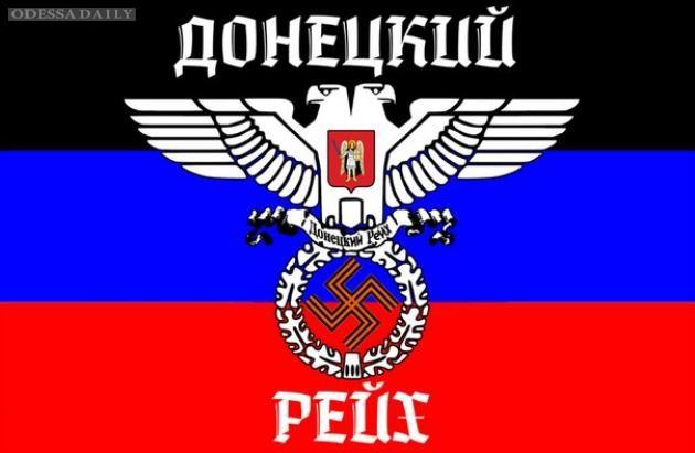 Сводка ИС: «Республиканская гвардия ДНР» расформировывается, командование – в розыске