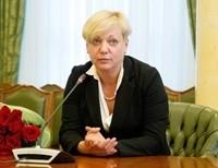 СМИ: глава НБУ Гонтарева собралась в отставку