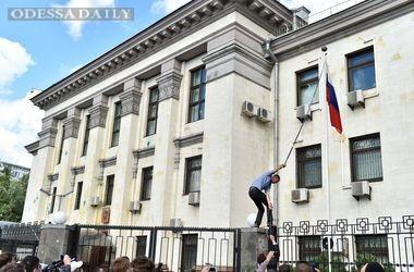Россия грозит Украине разрывом дипотношений: что это значит и как скажется на людях