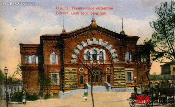 Одесский облсовет продал «Масонский дом» «фасадному» аферисту Тарпану