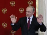 Что европейские страны думают о России? Выводы аналитического центра при НАТО The Atlantic Council. Полный текст