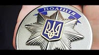 Общественное радио Одессы ДЮК FM: новости Одесской полиции