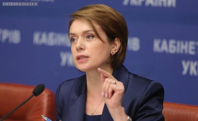 Финляндия намерена выделить Украине 6 млн евро на реформу среднего образования