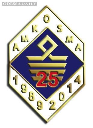 Ассоциации морских капитанов Одессы – 25 лет!