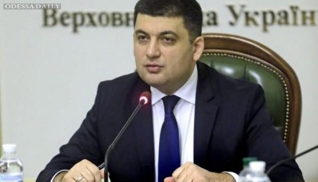 """Гройсман обещал приоритетно финансировать трассу """"Одесса-Рени"""""""