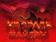 Мукачево - первый и последний звонок