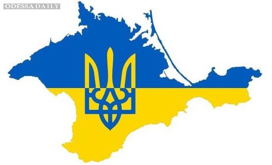 МИД Украины приступил к подготовке международных переговоров по деоккупации Крыма
