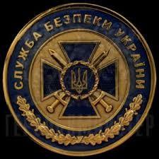 СБУ присвоило Одесской области жёлтый уровень террористической опасности