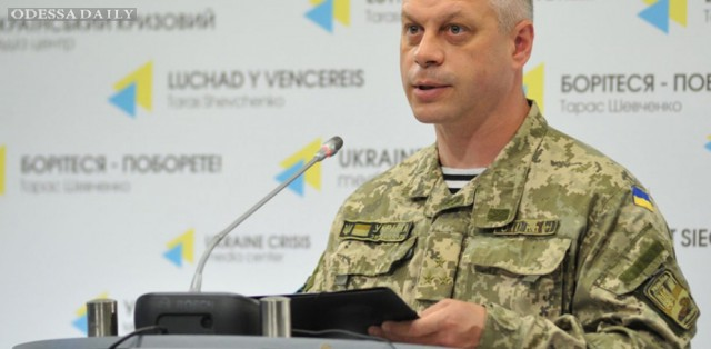 Штаб АТО: Украинские военные не ведут активных наступательных действий