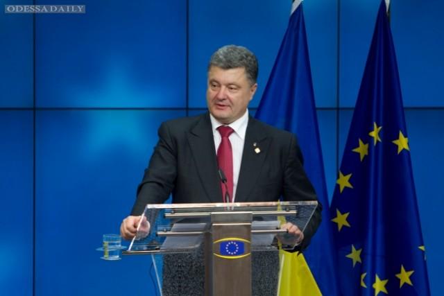 Совет ЕС отложил свободную торговлю с Украиной