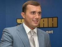 Генпрокуратура: бывший депутат Шепелев стал агентом ФСБ