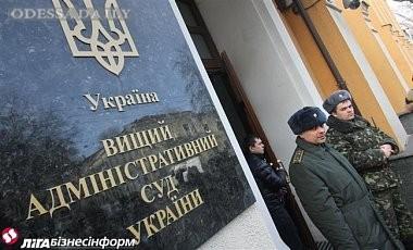 Суд отказался обязать Порошенко ввести военное положение