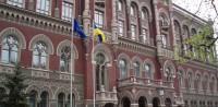 Нацбанк из-за блокады Донбасса ухудшил прогноз роста ВВП в 2017 году