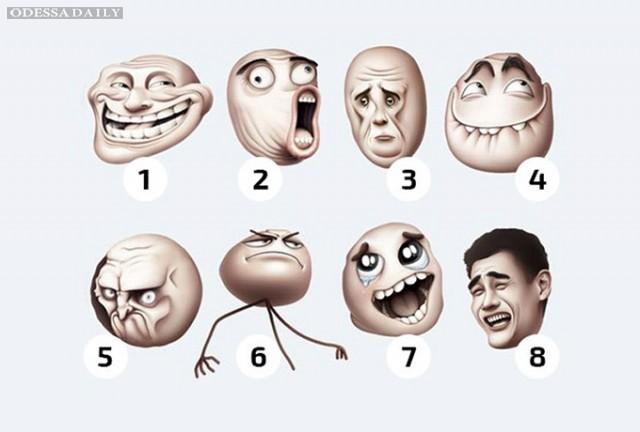 Тест: какой у вас характер