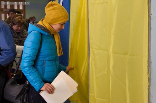 Рада назначила местные выборы на 25 октября, судьбу Донбасса решит ЦИК