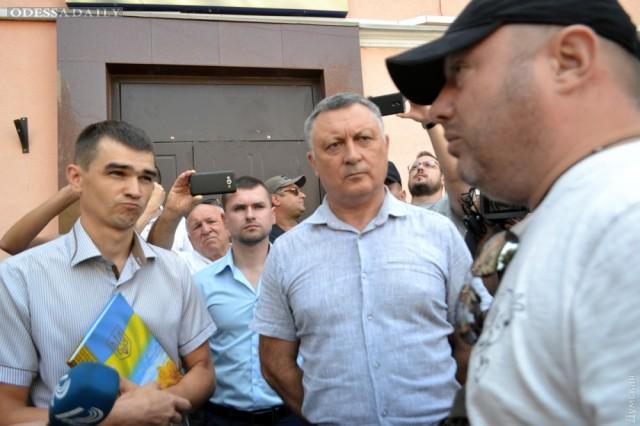 В Одессе активисты пикетировали областное управление внутренней безопасности Нацполиции