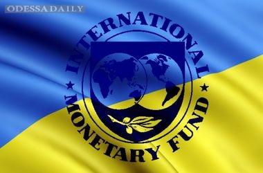НБУ хочет досрочно сменить представителя Украины в МВФ