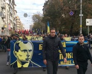 В столичной милиции рассказали подробности взрыва во время Марша Героев в Киеве