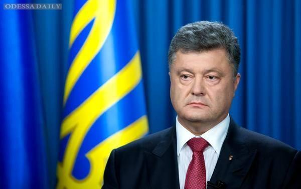 Порошенко встал на путь Януковича