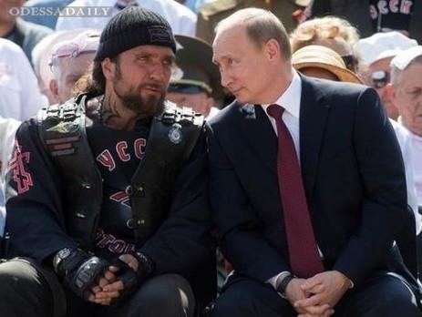 Ночные волки пожаловались, что 56 млн рублей от Путина - недостаточно