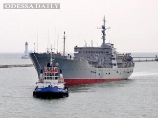 В Одессу из Севастополя прибыл корабль управления Донбасс