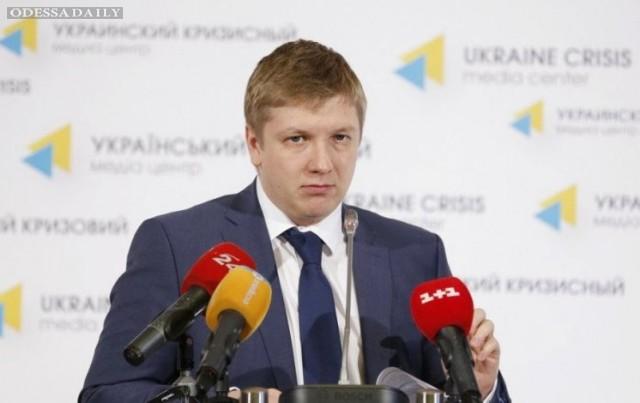 Газпром требует от Украины предоплату сразу за 3 млрд кубометров газа, - Коболев