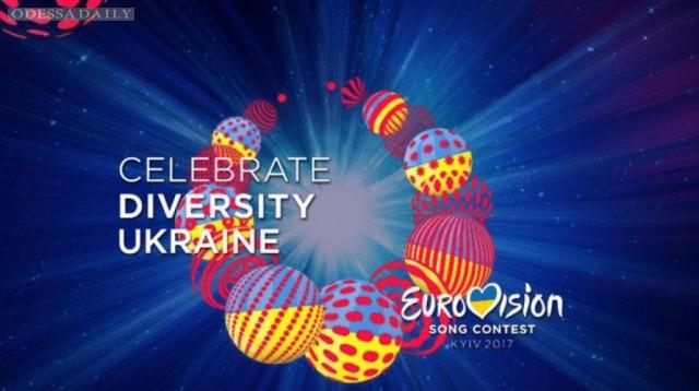 Церемония открытия Евровидения обойдется почти в 2,5 млн грн