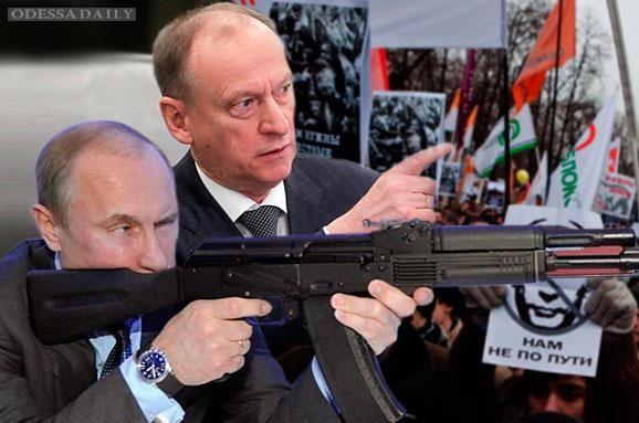 Портников: Крах империи будет кровавым. Путин и Патрушев готовы стрелять