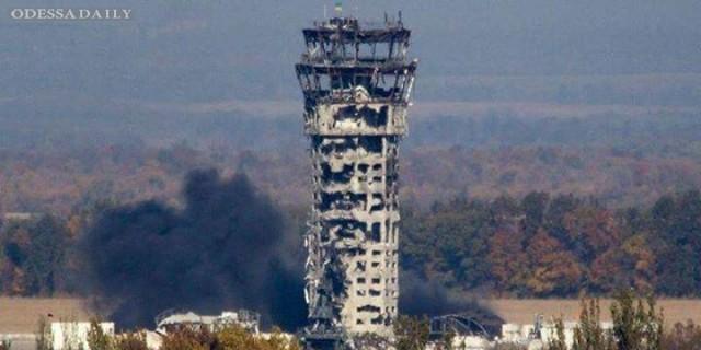 В аэропорту Донецка продолжаются бои - штаб АТО