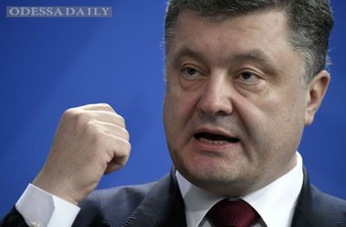 Порошенко обещает не допустить дестабилизации в Украине