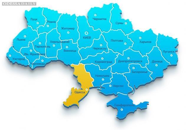 ИС: Одесская область оказалась на острие «информационной войны»