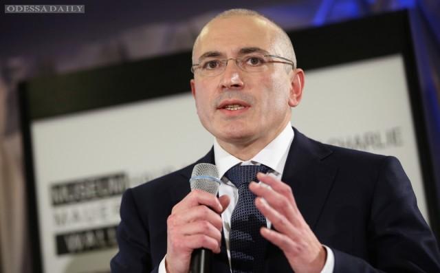 «Я вижу Россию великой страной счастливых и свободных людей» - Ходорковский
