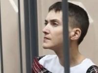Следствие по делу Савченко продлено до 13 ноября