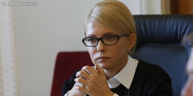 Что будет с тарифами? Суд отложил «тарифный» иск Юлии Тимошенко